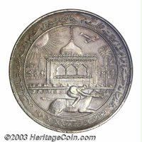 Oman: Silver Medal 1946, Issued by Said bin Taimur when the country was known as Muscat & Oman. 42 mm, XF, struck fo...