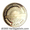 Papua New Guinea: , Papua New Guinea: Specimen Gold 100 Kina 1980FM, KM16, Test specimen strikings in Proof of the obverse and reverse of this commemorative for t... (Total: 2 Coins Item)