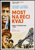 "Movie Posters:Academy Award Winner, The Bridge On The River Kwai (Columbia, 1958). Yugoslavian Poster (27.5"" X 19.5""). Academy Award Winner...."