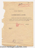 Autographs, Nikita Khrushchev Signed Report to Stalin!