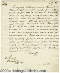 Czar Paul I of Russia ALS Letter Signed - Czar of Russia, 1796-1801. Mentally ill Russian leader whose forced abdictatio...