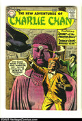 """Silver Age (1956-1969):Mystery, The New Adventures of Charlie Chan #1 (DC, 1958) Condition: VG.Overstreet notes that this issue is """"scarce."""" Gil Kane and S..."""