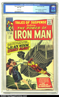 Tales of Suspense #53 (Marvel, 1964) CGC VF- 7.5 Off-white pages. Origin of the Watcher. Second appearance of the Black...