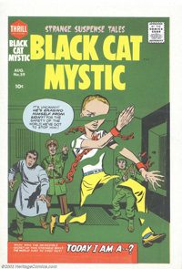 Cover Proof/Color Separations for Black Cat Mystery #59, Artwork by Jack Kirby and Joe Simon (Harvey, 1957). Uncanny! Th...
