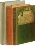 Books:Non-fiction, Lot of Three Books on South China and Formosa including:. Rev. J.Macgowan Pictures of Southern China. (London: The ...