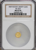 California Fractional Gold: , 1869 25C Liberty Round 25 Cents, BG-829, Low R.5, MS62 Proof likeNGC. NGC Census: (0/2). PCGS Population (7/7). (#10690)...