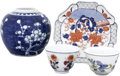 Movie/TV Memorabilia:Memorabilia, Ava Gardner Teacups, Vase, and Plate. Included are a brown and blueteacup with hand-painted Japanese design, an additional ...
