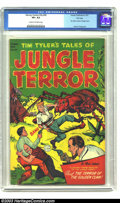 Golden Age (1938-1955):Adventure, Harvey Comics Hits #54 Tim Tyler's Tales of Jungle Terror - File Copy (Harvey, 1951) CGC VF+ 8.5 Cream to off-white pages. O...