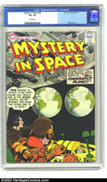 Silver Age (1956-1969):Science Fiction, Mystery in Space #35 (DC, 1957) CGC VF+ 8.5 White pages. Gil Kane art. Highest CGC-certified copy to date; no other copy bet...