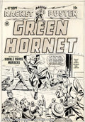 Original Comic Art:Covers, Al Avison - Original Cover Art for Green Hornet #47 (Harvey, 1949).This thrilling action cover for the last issue of Gree...