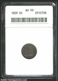 1829 H10C AU50 ANACS. V-2, LM-3, R.2. This evenly struck representative has scant indication of rub, although a faint cu...