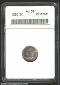 1830 H10C AU58 ANACS. V-7, LM-7, R.2. Lightly champagne toned, this Capped Bust half dime's surfaces appear smooth and p...