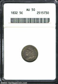 1832 H10C AU50 ANACS. V-5A, LM-8.4, R.3. The upper loops of the two S letters in STATES are filled. The fields have pear...