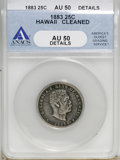Coins of Hawaii: , 1883 25C Hawaii Quarter--Cleaned--ANACS AU50 Details. NGC Census:(13/659). PCGS Population (29/1142). Mintage: 500,000. (...