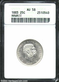Coins of Hawaii: , 1883 25C Hawaii Quarter AU58 ANACS. Completely untoned ...