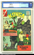Silver Age (1956-1969):Adventure, Konga #11 (Charlton, 1963) CGC VF/NM 9.0 Cream to off-white pages. Steve Ditko cover and art. Highest grade yet certified by...