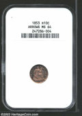 1853 H10C Arrows MS64 NGC. Outrageously toned in a blend of blue, gold, and magenta on the obverse while the reverse is...
