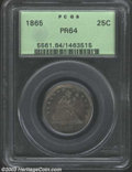 1865 25C PR64 PCGS. Below a heavy blanket of maroon, blue and pink color lie deep, brilliant mirrors. Extremely clean an...