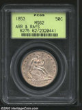 1853 50C Arrows and Rays MS62 PCGS. A nicely struck and clean example, with light pink color over moderately dull surfac...
