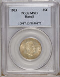 Coins of Hawaii: , 1883 25C Hawaii Quarter MS63 PCGS. PCGS Population (230/437). NGCCensus: (104/300). Mintage: 500,000. (#10987)...