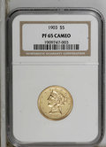 Proof Liberty Half Eagles: , 1903 $5 PR65 Cameo NGC. NGC Census: (8/10). PCGS Population (2/1).(#88498)...