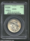1938-D 50C Boone MS65 PCGS. Just a smidgen of light toning floats above the flashy and lustrous surfaces of this Gem Boo...