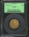 Liberty Half Eagles: , 1870-CC $5 VF20 PCGS. An exceptionally elusive issue from ...