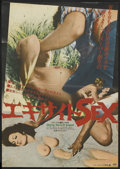 """Movie Posters:Adult, Cherry, Harry & Raquel (Eve Productions, 1970). Japanese B2 (20"""" X 28.5""""). Adult...."""