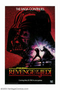 """Movie Posters:Science Fiction, Revenge of the Jedi (20th Century Fox, 1982). One Sheet (27"""" X 41"""") Advance. Here it is, the legendary advance one sheet to ..."""