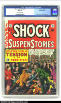Golden Age (1938-1955):Horror, Shock SuspenStories #2 Gaines File pedigree 3/10 (EC, 1952) CGC NM+9.6 Off-white to white pages. In the era of McCarthy-ism...