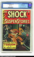 Golden Age (1938-1955):Horror, Shock SuspenStories #14 Gaines File pedigree 3/12 (EC, 1954) CGCNM+ 9.6 Off-white to white pages. Dr. Wertham must have had...