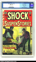 Golden Age (1938-1955):Horror, Shock SuspenStories #16 Gaines File pedigree 3/12 (EC, 1954) CGCNM+ 9.6 Off-white to white pages. The dynamic stop-action c...