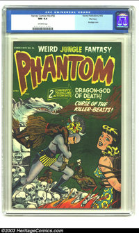 Harvey Comics Hits #56 The Phantom - File Copy (Harvey, 1952) CGC NM 9.4 Off-white pages. With an albino dragon, a mad w...