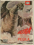 Memorabilia:Science Fiction, Ultraman Model Kit - Monster Pegila (UPC, 1960s). Manufactured by UPC, a small but well-established company in the late '60s...