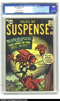 Tales of Suspense #32 (Marvel, 1962) CGC VF+ 8.5 Cream to off-white pages. The cover of this issue issue shows giant bee...