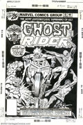 Original Comic Art:Covers, Rich Buckler and Frank Giacoia - Original Cover Art for Ghost Rider#18 (Marvel, 1976)....