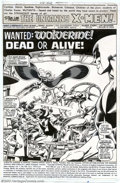 Original Comic Art:Splash Pages, John Byrne and Terry Austin - Original Art for X-Men #120, page 1(Marvel, 1979). Arguably the defining comic of the Lat...