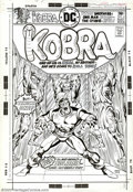 Original Comic Art:Covers, Ernie Chan - Original Cover Art for Kobra #2 (DC, 1976). Followingthe introductory issue of this title (which, was incident...