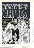 Original Comic Art:Covers, Lee Elias - Original Cover Art for Chamber of Chills #11 (Harvey,1952). Lee Elias was one of Harvey's most prolific artists...