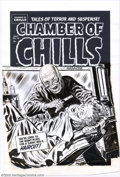 Original Comic Art:Covers, Lee Elias - Original Cover Art for Chamber of Chills #18 (Harvey,1953). This bone-chilling cover has attained classic statu...