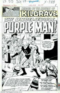 Original Comic Art:Splash Pages, Joe Orlando and Vince Colletta - Original Art for Daredevil #4,Page 1 (Marvel, 1964). Once a staple of the EC art staff, Jo...