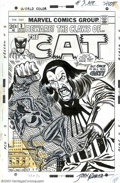 Original Comic Art:Covers, John Romita and Rich Buckler - Original Cover Art for The Cat #3(Marvel, 1973). The Cat is caught in a web of deceit by the...