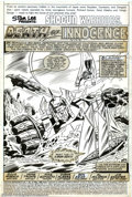 Original Comic Art:Splash Pages, Herb Trimpe and Mike Esposito - Original Art for Shogun Warriors#16, page 1 (Marvel, 1980). The Shogun Warriors each hone t...