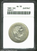 Coins of Hawaii: , 1883 Hawaii Half Dollar AU50 ANACS. ...