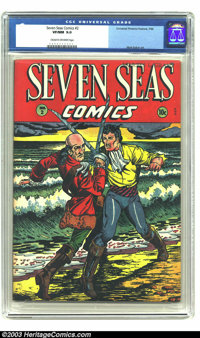 Seven Seas Comics #2 (Universal Phoenix Feature, 1946) CGC VF/NM 9.0 Cream to off-white pages. Matt Baker art. Second hi...
