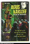 Silver Age (1956-1969):Horror, Boris Karloff Tales of Mystery Group (Gold Key, 1963) Condition:Average FN. #3, 8, 9, 12 and 15. Overstreet 2003 value for ...(Total: 5 Comic Books Item)