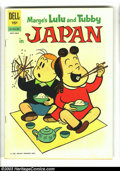 Silver Age (1956-1969):Humor, Marge's Little Lulu and Tubby in Japan (Dell, 1962) Condition: FN. Overstreet 2003 FN 6.0 value = $21....