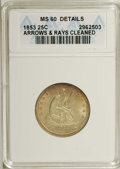 Seated Quarters: , 1853 25C Arrows and Rays--Cleaned--ANACS. MS60 Details. A lustrouslight gold example of this popular single-year type. Wel...