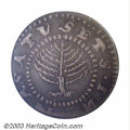 Colonials: , 1652 SHILNG No 'H' Pine Tree Shilling, Large Planchet VF35 ...