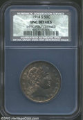 1914-S 50C MS60 Details, Improperly Cleaned, NCS. Murky tan-gold and cobalt-blue patina. The lower obverse has a few wis...